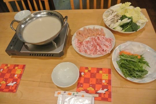 Hot pot dinner